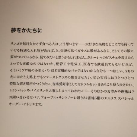 え6.jpg