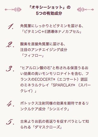 スクリーンショット 2014-01-19 10.38.04.png